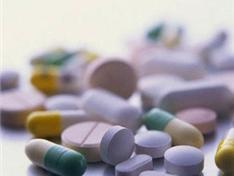 Аптеки Ирбита