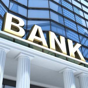 Банки Ирбита