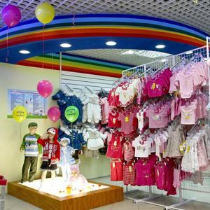 Детские магазины Ирбита
