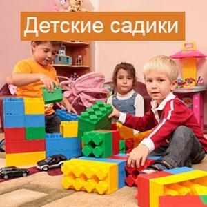Детские сады Ирбита