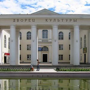 Дворцы и дома культуры Ирбита