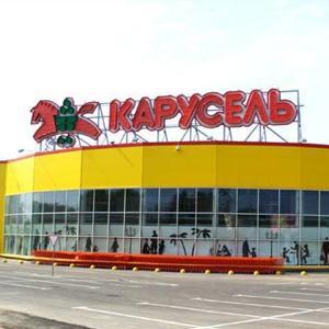 Гипермаркеты Ирбита
