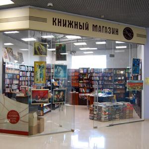 Книжные магазины Ирбита