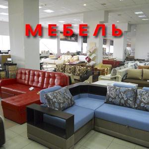 Магазины мебели Ирбита