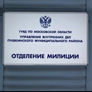 Отделения полиции Ирбита