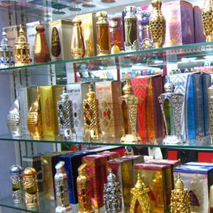 Парфюмерные магазины Ирбита