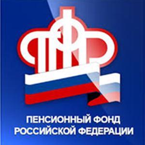 Пенсионные фонды Ирбита