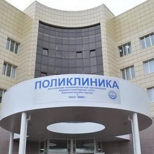 Поликлиники Ирбита