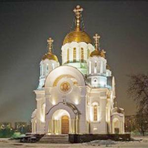 Религиозные учреждения Ирбита