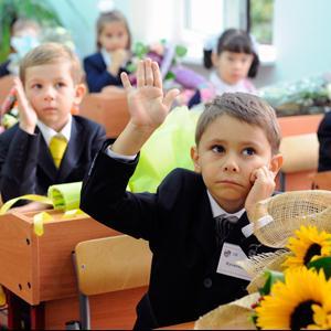 Школы Ирбита
