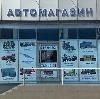 Автомагазины в Ирбите