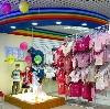 Детские магазины в Ирбите