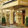 Гостиницы в Ирбите