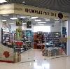Книжные магазины в Ирбите