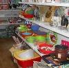 Магазины хозтоваров в Ирбите