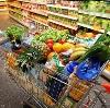 Магазины продуктов в Ирбите