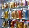 Парфюмерные магазины в Ирбите