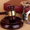 Суды в Ирбите
