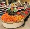 Супермаркеты в Ирбите