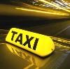 Такси в Ирбите