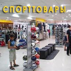 Спортивные магазины Ирбита